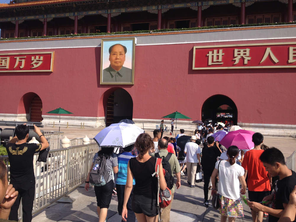 mao-forbidden-city