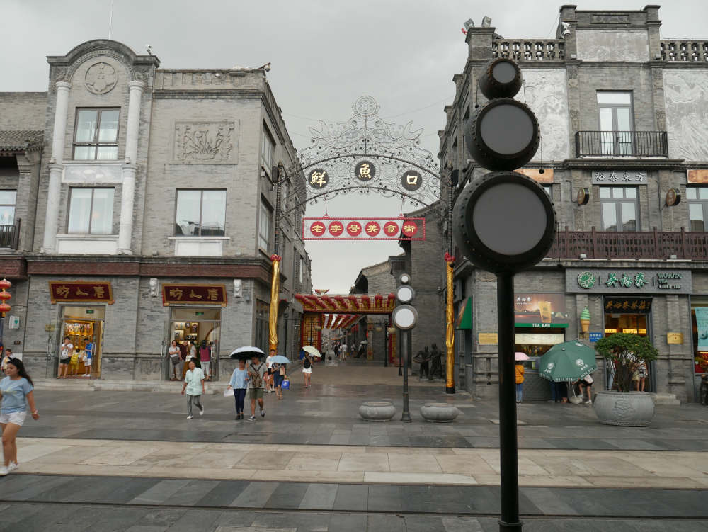 shopping-rain-beijing