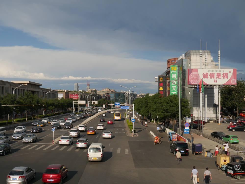street-and-blue-sky
