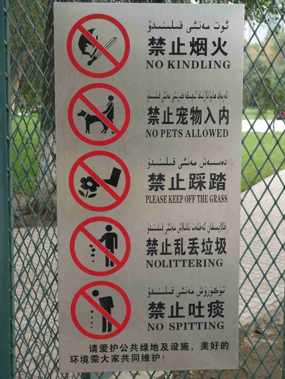 No spitting sign Urumqi