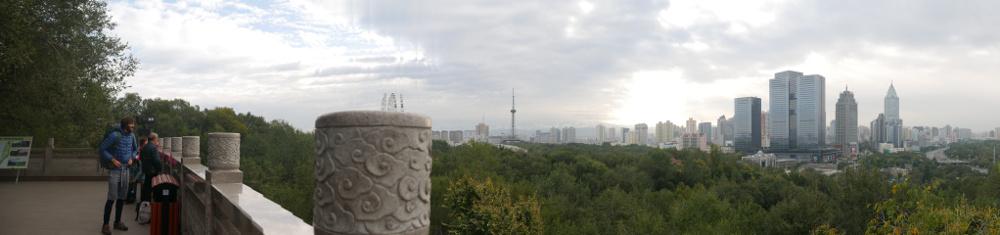 Urumqi skyline